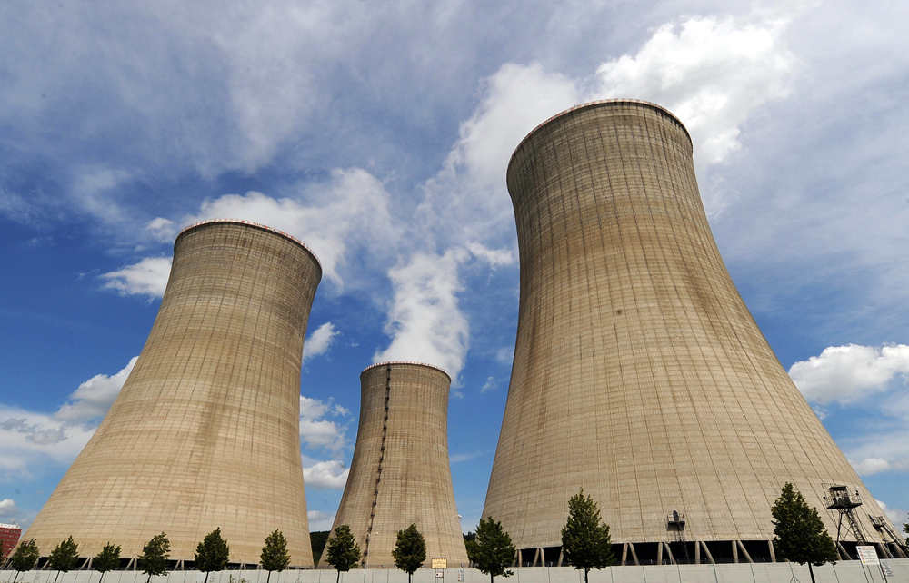 an argument in favor of increasing the regulation and safety of nuclear power plants Video how fear of nuclear power is hurting the environment | michael shellenberger other nuclear power plants of that era the regulation of nuclear.